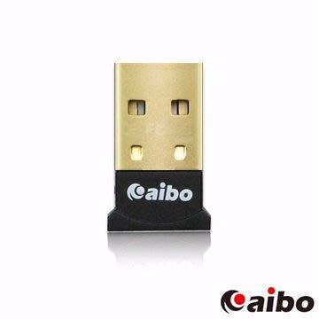 【鳥鵬電腦】aibo LY-MIC-BT001-V4 Bluetooth V4.0 微型藍芽傳輸器 藍芽 傳輸器 接收器 A2DP 鍍金接頭