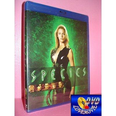 A區Blu-ray藍光正版【異種 Species (1995)】[含中文字幕]DTS-HD版全新未拆