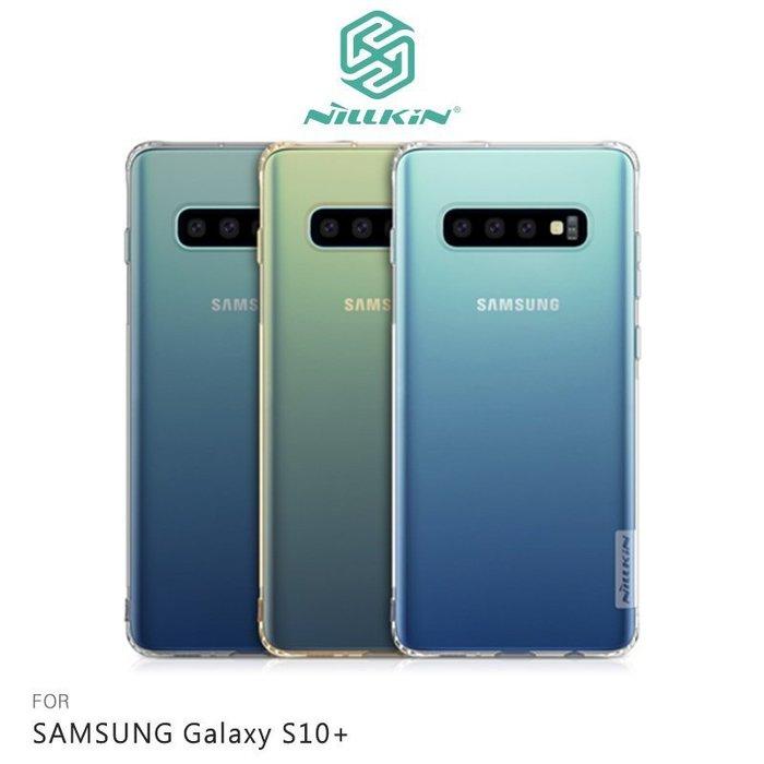 NILLKIN SAMSUNG Galaxy S10+ Plus 本色TPU軟套 保護套 手機殼【MIKO手機館】