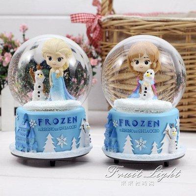 音樂盒 送女孩雪花冰雪奇緣水晶球艾莎愛莎公主音樂盒音樂盒創意生日禮物