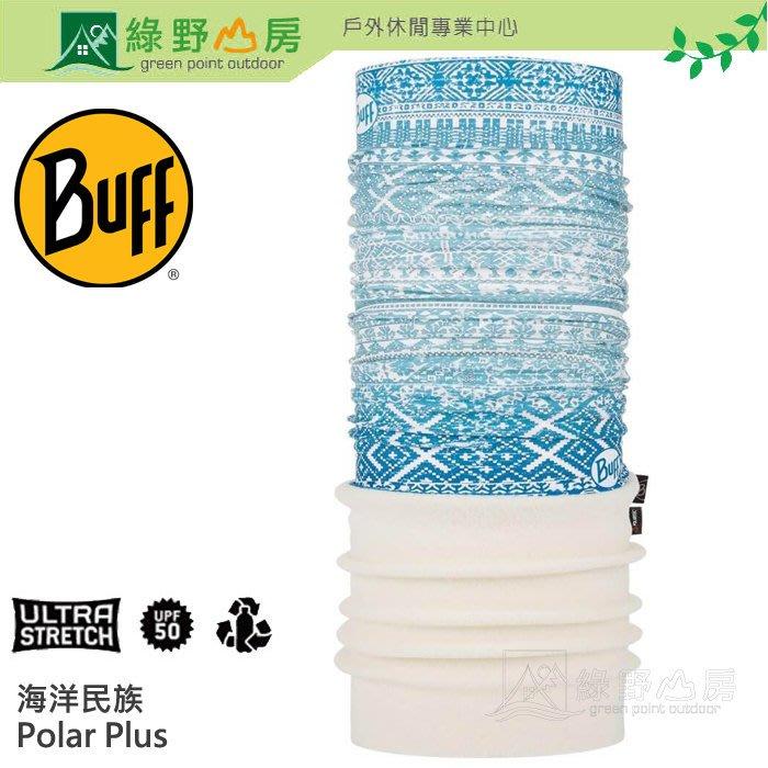 綠野山房》Buff 西班牙 海洋民族 Polar Plus 刷毛保暖頭巾 魔術頭巾 單車脖圍 圍巾 BF118033