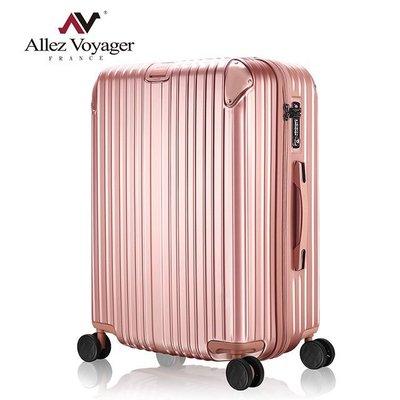 行李箱 旅行箱 奧莉薇閣 20吋登機箱PC硬殼 箱見恨晚