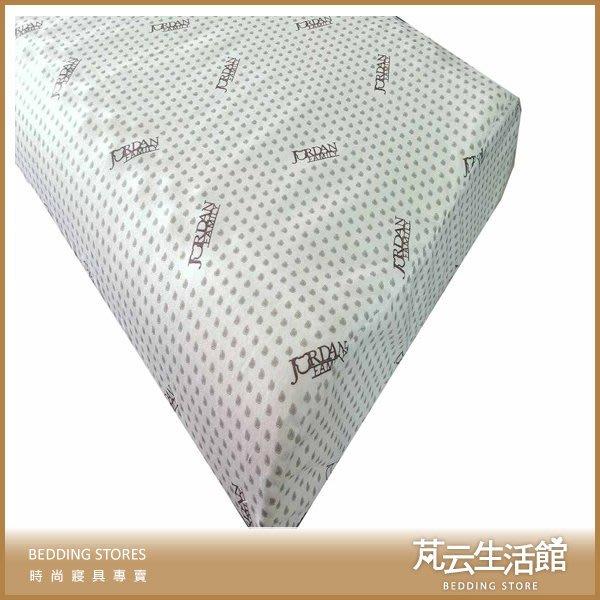 【芃云生活館】~人體功學按摩乳膠枕~◎有良好的支撐性,經久耐用不易變形