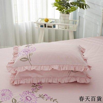 棉白色公主枕套單人繡花韓式花邊信封式學生枕頭套一對48 74cm