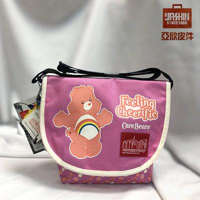 ☆東區亞欣皮件☆ Manhattan Portage 曼哈頓 Care Bears 郵差包-粉紅 1604-CB