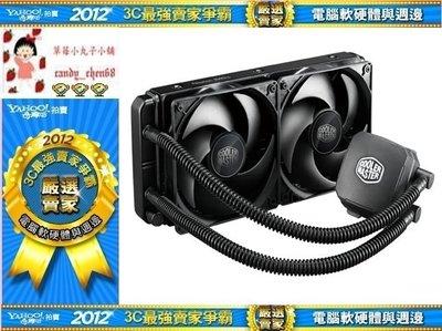 【35年連鎖老店】CoolerMaster CM Nepton 240M水冷散熱器有發票 台北市