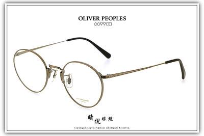 【睛悦眼鏡】藝術與工藝的結合 OLIVER PEOPLES 眼鏡 79805