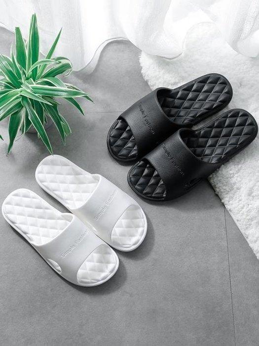 買一送一涼拖鞋女夏家用浴室防滑洗澡按摩居家居室內情侶夏天男士