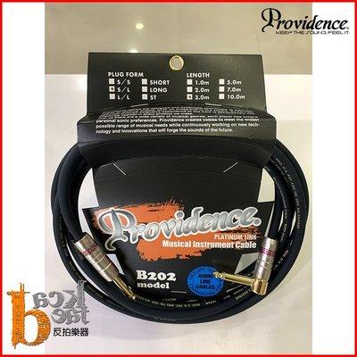 [反拍樂器] Providence B202 S/L 一直一L頭 3M 樂器導線 導線 公司貨 免運費
