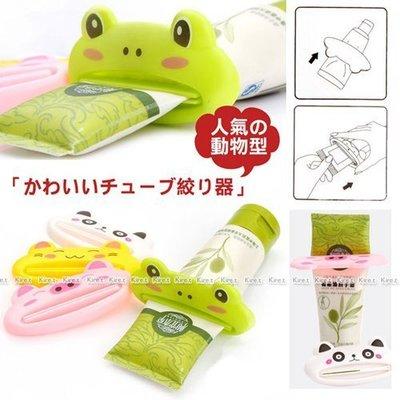 kiret 居家 擠牙膏器3入 牙刷牙膏必備 擠壓器 擠洗面乳器【BB133】