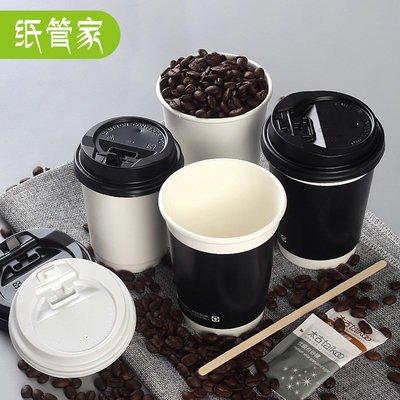 奇奇店-一次性純白色咖啡紙杯加厚雙層中空奶茶咖啡紙杯可定制印刷#安全无毒 #輕巧 #韧性好