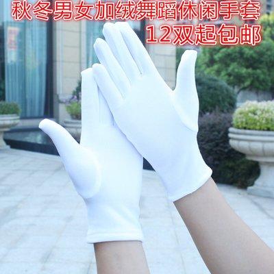 手套女生女性7-11全家正韓國版新款新...