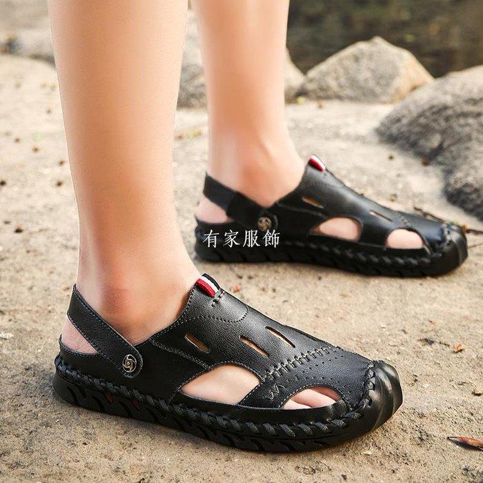 有家服飾男士涼鞋夏季時尚防滑沙灘鞋輕便涼拖兩用正韓潮流大碼室外拖鞋潮