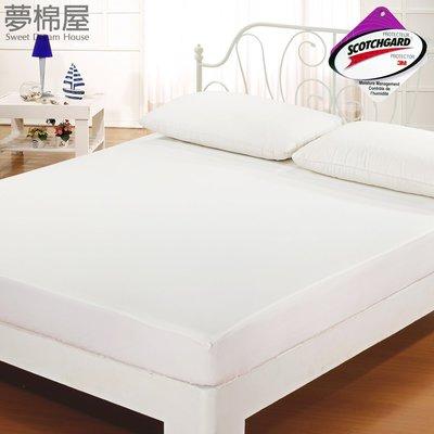 SGS認證防水全包覆式保潔墊-白 雙人加大180x186x30cm 台灣製造 / 透氣舒適隔絕髒汙 / 夢棉屋