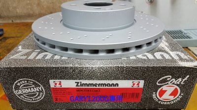 全新德國OZ碟盤 BENZ  W204 C300-C350 前鑽孔盤一組5500元