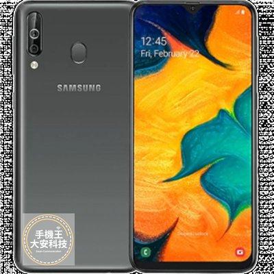 大安通訊 只賣好貨空機價9490元 Samsung Galaxy A40s 超大電池 指紋辨識 三鏡頭 全新公司貨2