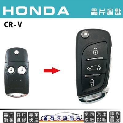 HONDA 本田 CR-V CRV 車...