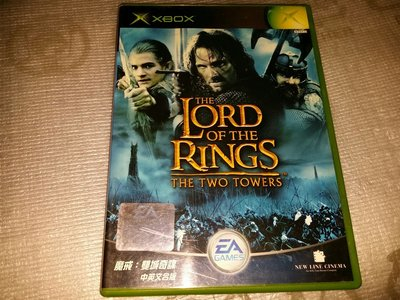 Xbox THE LORD OF THE RINGS THE TWO TOWERS 雙城奇謀 中英合版