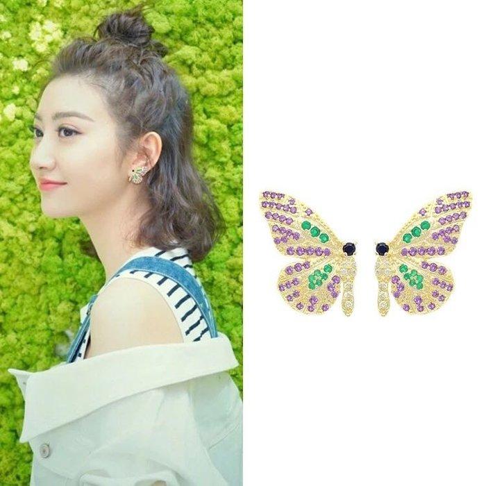 💎42、 氣質精緻彩蝶超仙耳環💎