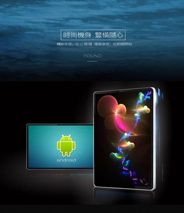 【菱威智】19寸壁掛廣告機-智慧款 電子看板 數位看板 多媒體播放機 客製觸控互動式聯網安卓 Windows廣告看板