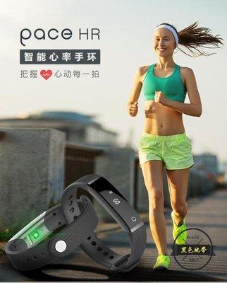 clingpace智能手環測心率運動藍牙防水跑步安卓蘋果男女睡眠計步