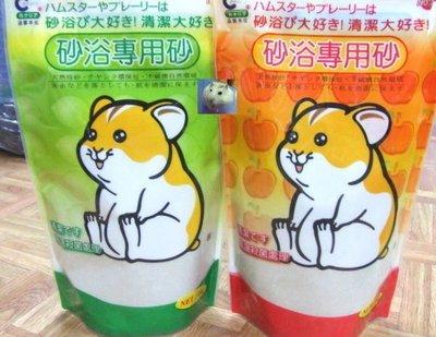 **貓狗芝家** Canary 小動物專用抗菌沐浴砂1kg [檸檬/蘋果] .消費滿1500免運