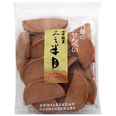 #悠西將# {現貨} 日本竹屋煎餅 半月味增煎餅 煎餅 手燒 半月煎餅 味噌煎餅 半月餅 日本煎餅