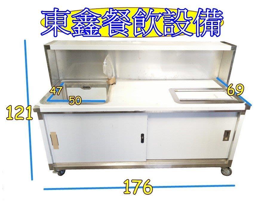 全新 訂製 5尺8 吧台/儲冰槽/飲料吧 另有賣 工作台/冷藏展示台/滷味台/各式廚房設備