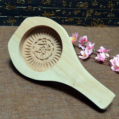 5Cgo【批發】含稅會員有優惠 520123127052 廚房烘焙工具月餅模具木質南瓜餅乾糕點綠豆糕點心模具月餅木具