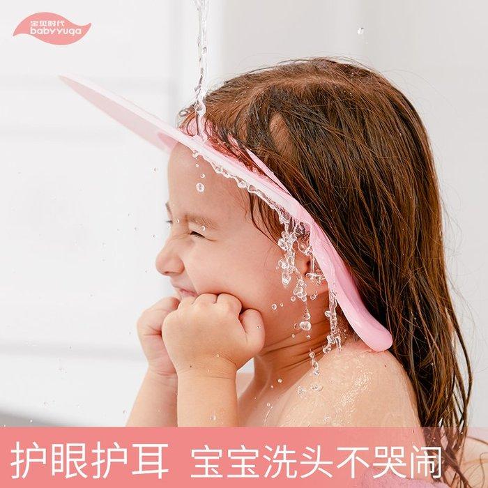 寶寶洗頭神器硅膠嬰兒童防水護耳幼兒小孩洗澡洗頭髮浴帽子可調節HYKJ8423