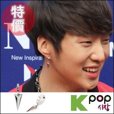 韓國進口ASMAMA官方正品 WINNER 姜勝允 BIGBANG G-Dragon 同款倒三角形扣式耳環 (單支價)