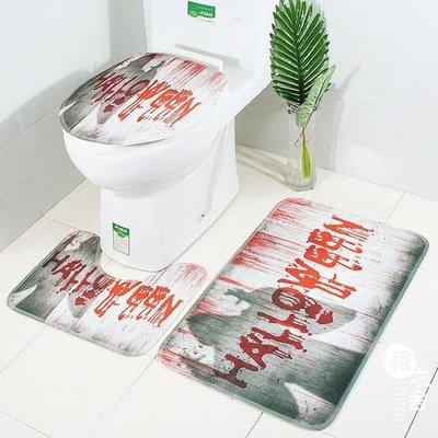 歐美萬圣節搞怪印花馬桶地墊三件套浴室防滑地毯套裝