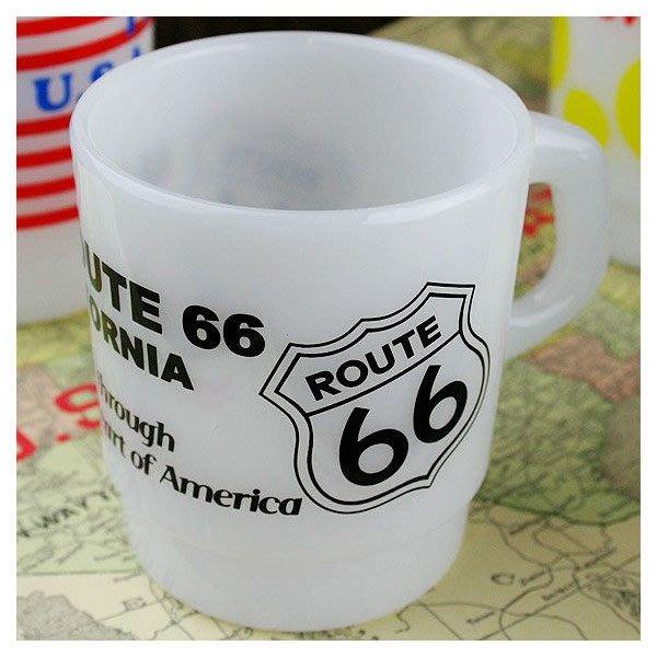 (I LOVE樂多)美國公路ROUTE66 杯子 送禮自用兩相宜