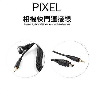 【薪創新生北科】Pixel 品色 相機快門連接線 CL-DC0/DC2/E3/L1/N3/S2 遙控器 轉接線 公司貨
