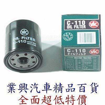 SALON 日本VIC 引擎機油芯 高密度 高品質 (C-110) 【業興汽車精品百貨】