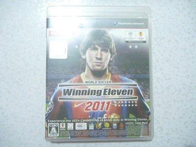 【~嘟嘟電玩屋~】PS3 原版光碟  ~世界足球競賽  2011 ( 純日版 )