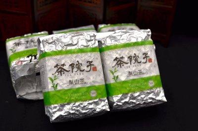 【茶院子】茶農自產自銷【108年梨山春茶質醇香氣足,有濃郁山頭氣】 上市囉