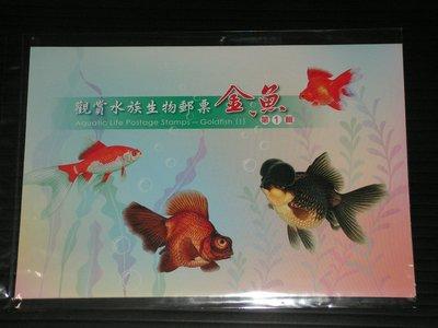【愛郵者】〈護票卡〉108年 觀賞水族生物-金魚 4全 票+卡 原膠 回流上品 / 特673(專673) HN108-1