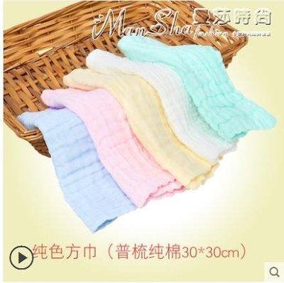 口水巾紗布毛巾寶寶口水巾新生嬰兒用品純棉洗臉毛巾超軟兒童
