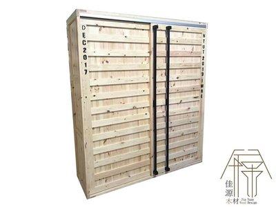 佳源木材衣櫃木箱穀倉門貨櫃仿古仿鐵工業風鄉村風木業木材板材6尺木櫃木板原木實木杉木松木展示棧板訂做工廠木作滑門拉門
