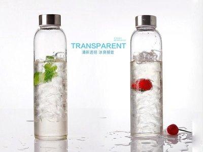 【KT396】韓國熱賣 於晨玻璃杯 耐熱 水壺 創意 透明 茶杯 水壺 檸檬杯 My bottle 熱水瓶 非 保溫杯