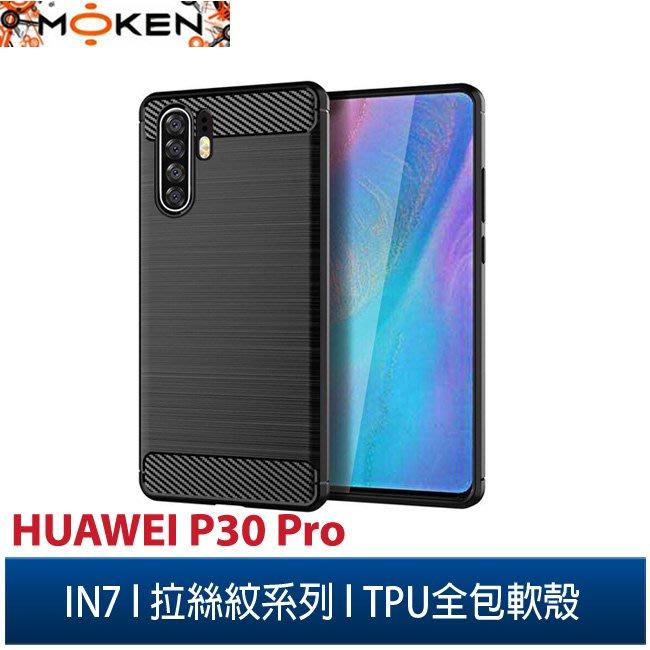 【默肯國際】IN7拉絲紋系列 HUAWEI P30 Pro (6.47吋) 碳纖維硅膠保護殼 TPU軟殼 防摔抗震