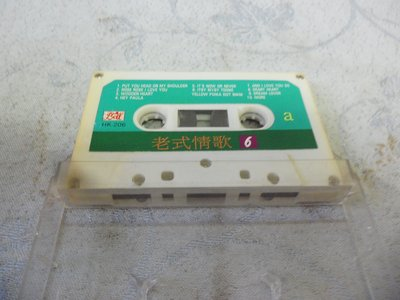 紫色小館33------老式情歌 6