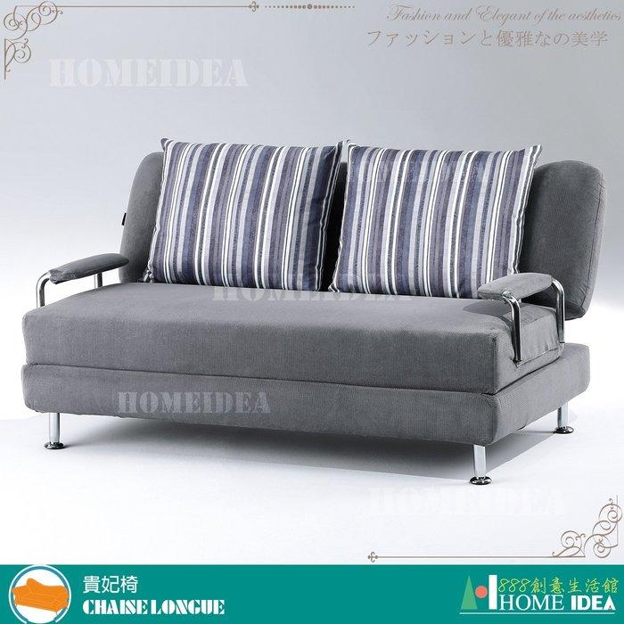 『888創意生活館』047-C617-1沙發床S057$11,000元(12貴妃椅沙發皮沙發布沙發L型沙發和)花蓮家具