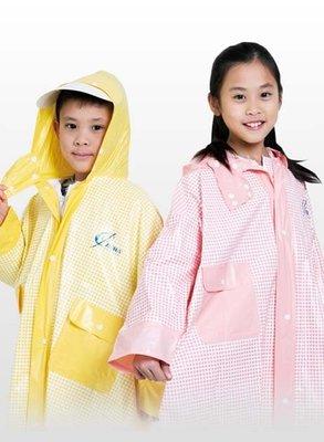 【 shich上大莊】麗格兒童塑膠前開式雨衣 紅/黃格可選