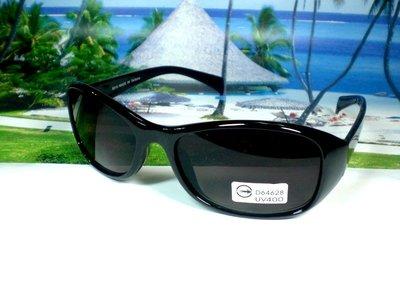天王星  中性 酷炫 雜誌首推 日韓 太陽眼鏡 抗UV400 夏天戶外 中性款~破盤價130~8916黑