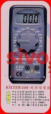 KILTER249 /KILTER 249A /KT-249A 超耐摔三用電錶 耐用型電錶 耐摔型電錶~ 電阻 二極