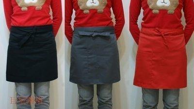 巨星專業圍裙 工作裙 西餐半身短版 超值款