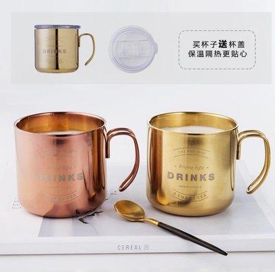 米立風物ins北歐金色不銹鋼咖啡杯馬克杯歐式玫瑰金咖啡杯子水杯