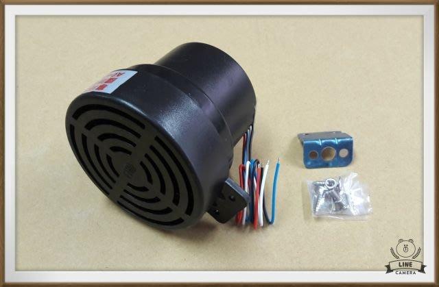 【帝益汽材】會說話的蜂鳴器 語音 國語+台語 方向燈喇叭 倒車喇叭 方向燈蜂鳴器 倒車蜂鳴器 防水 12V 24V 通用
